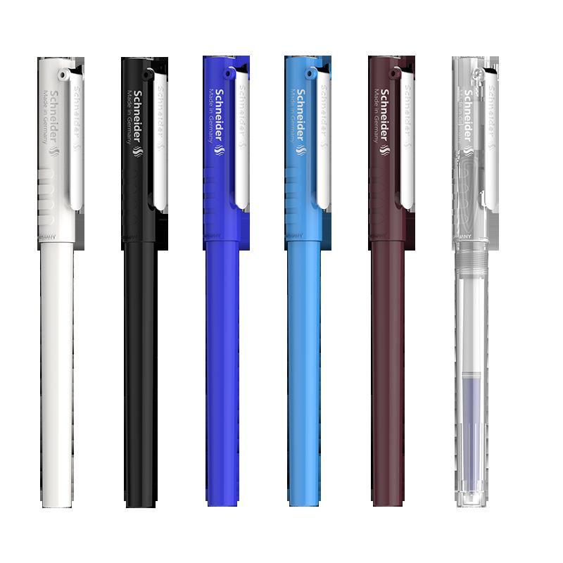 Schneider 施耐德 BK406 钢笔