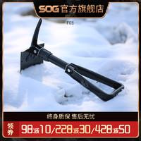 SOG索格 F08N多功能折叠兵工铲子 城市户外野营工具铲锹车载备用