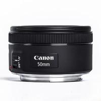 Canon 佳能 EF 50mm f/1.8 STM 单反镜头 50mm 佳能口 黑色
