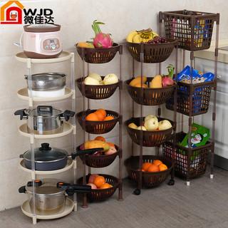 塑料蔬菜水果厨房置物架收纳筐落地多层储物用品用具3放菜篮架子4