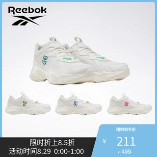Reebok锐步男女TURBO IMPULSE复古白色休闲款运动老爹鞋FW5219 *2件