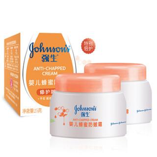 强生(Johnson)婴儿蜂蜜防皴霜60g*2