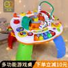 谷雨学习桌儿童多功能早教游戏桌益智婴儿玩具台一幼儿宝宝1-3岁