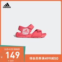 阿迪达斯官网 adidas ALTASWIM婴童游泳凉鞋BA7870 BA7868 BA7869