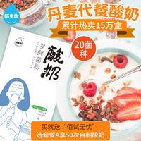 佰生優酸奶機發酵菌乳酸家用小型做酸奶的自制益生菌粉發酵劑30包