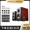 Edifier/漫步者 AIRPULSE A200多媒体电脑蓝牙音箱低音炮家用音响