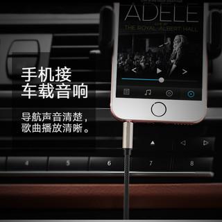 绿联aux音频线车用车载3.5mm公对公镀银连接汽车对录线电视电脑平板耳机音响音箱双头连接线适用华为苹果手机