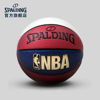 斯伯丁SPALDING官方旗舰店NBA红白蓝拼色室内室外PU篮球74-655Y