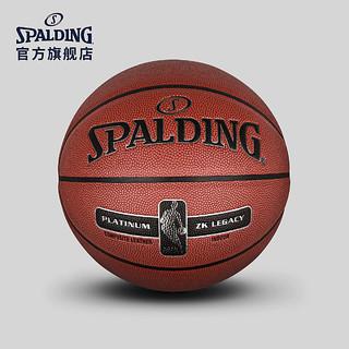 SPALDING官方旗舰店NBA铂金传奇系列ZK表皮材料PU室内篮球76-017Y