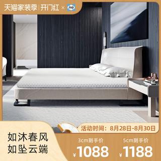Sealy/丝涟旗舰店 云系列乳胶薄垫 天然乳胶双人床垫1.5米 3cm5cm