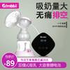中亲吸奶器电动挤奶器可充电全自动吸乳器吸力大静音无痛便携DP50