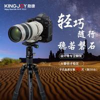 劲捷G55C单反三脚架专业相机支架微单长焦独脚便携碳纤维摄影脚架