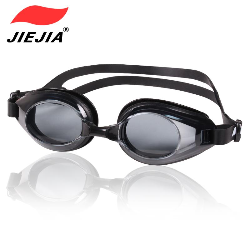 泳镜防水防雾高清专业男女通用游泳眼镜成人儿童潜水镜游泳镜装备