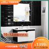 九牧PVC卫生间黑白浴室柜组合洗漱台洗脸盆洗面盆柜化妆