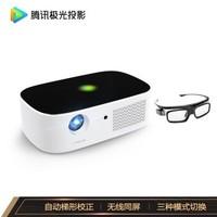 京东PLUS会员:Tencent 腾讯 极光T2 1080P投影仪