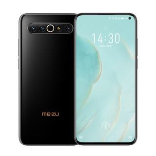 百亿补贴 : MEIZU 魅族 17 Pro 5G智能手机 8GB+128GB 乌金
