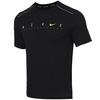NIKE 耐克 DRI-FIT CJ6484 男款速干T恤