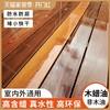 木蜡油实木透明色水性防腐木油户外擦色上桐油防水清漆木器漆油漆