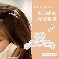 翠津閣 CJG0362-4 女士珍珠發夾