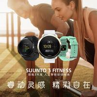 SUUNTO颂拓3Fitness风度跑步旗舰店健身瑜伽智能运动功能松拓手表