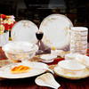 景德镇金边陶瓷餐具套装欧式陶瓷米饭碗碟盘子家用套装碗碟