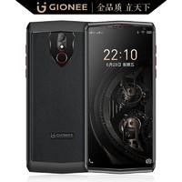 GIONEE 金立 M30 智能手机 8GB+128GB