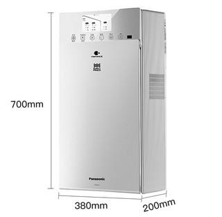 Panasonic 松下 纳诺怡系列 FV-RZ09VD2 壁挂式新风机 白色
