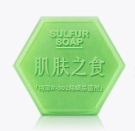 skinmenu 肌肤之食 除螨祛痘芦荟硫磺皂 100g*2
