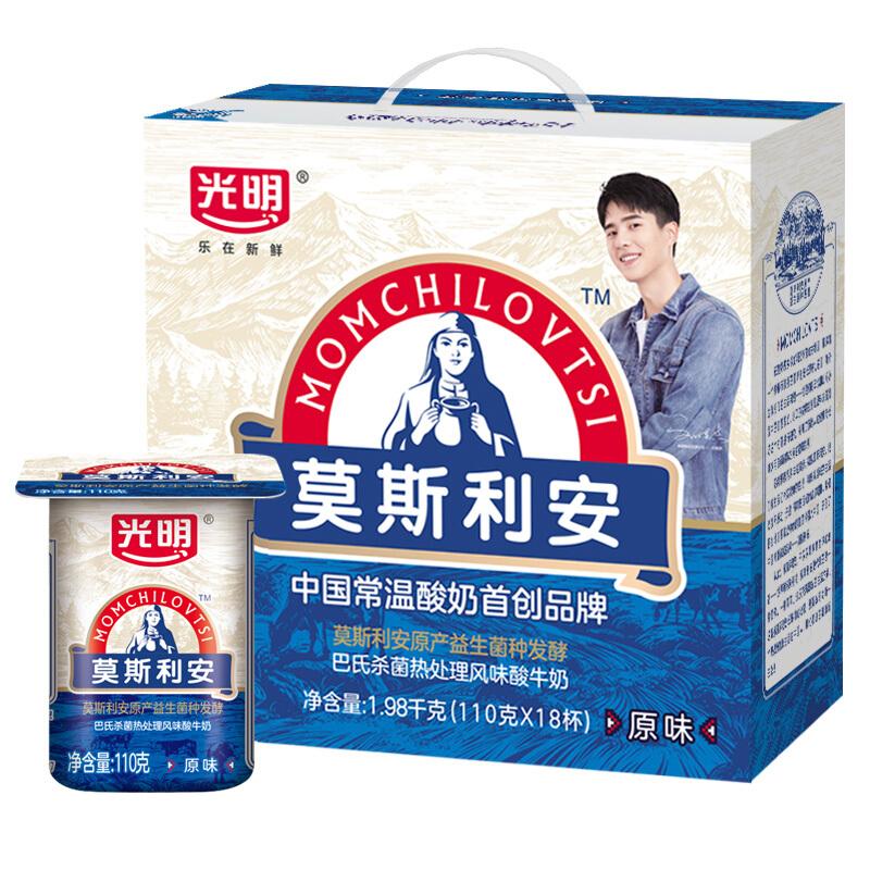 Bright 光明 莫斯利安 常温酸奶酸牛奶(原味)110g*18杯中华