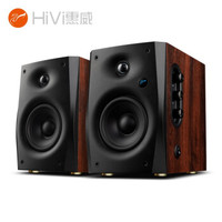 12.12预售:HiVi 惠威 D1100 2.0声道 多媒体蓝牙音箱
