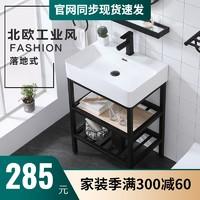 阳台洗手盆洗漱盆台一体卫生间落地式洗脸盆立柱盆卫浴套装小户型