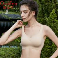 ordifen 欧迪芬 PB0501 女士背心式文胸