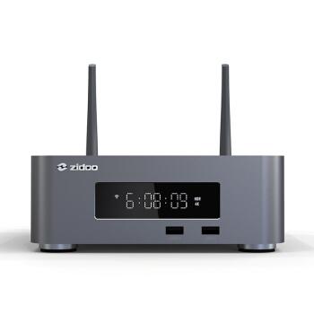 芝杜ZIDOO Z10PRO 新品上市 3D/HDR 4K蓝光高清硬盘播放器 杜比视界 Z10升级版 Z10PRO+标配红外遥控器 现货-顺丰速运