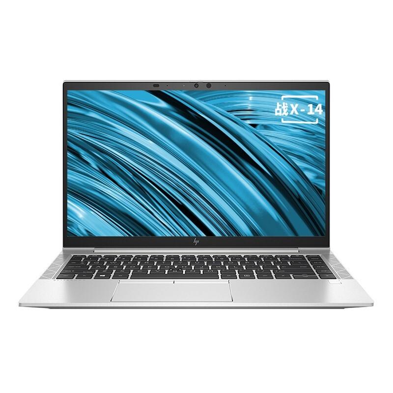 HP 惠普 战X 锐龙版 13.3英寸 笔记本电脑 (银色、锐龙R5 Pro-4650U、16GB、512GB SSD、核显)