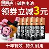 金霸王5号碱性电池五号儿童玩具电池批发智能门锁鼠标干电池正品空调电视话筒遥控汽车挂闹钟七号1.5V