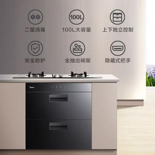 美的90Q15S消毒柜家用嵌入式厨房碗柜碗筷杀菌消毒烘干机小型