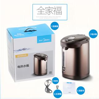 美的电热水瓶家用烧水壶电热大容量控保温智能泡茶专用电热水壶5L