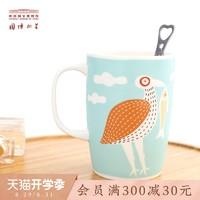 中国国家博物馆创意马克杯陶瓷杯子卡通家用情侣水杯咖啡杯茶杯