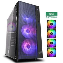 九州风神(DEEPCOOL)玄冰55MESH电脑机箱幻彩版(标配4个ARGB风扇/支持E-ATX主板/前面板冲锋网设计)