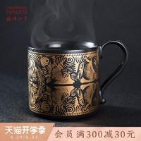 中国国家博物馆狼噬牛纹马克杯陶瓷创意礼物杯子情侣礼家用情人节