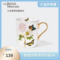 大英博物馆官方苏里南系列骨瓷杯水杯马克杯礼物创意简约
