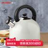 烧水壶304不锈钢家用大容量鸣笛烧开水电磁炉通用电热水壶