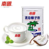 海南特产 南国食品速溶椰子粉 450g