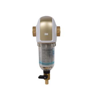 3M中央前置全屋过滤器 净水器 BFS3-40GL 40微米精度厨房非直饮水