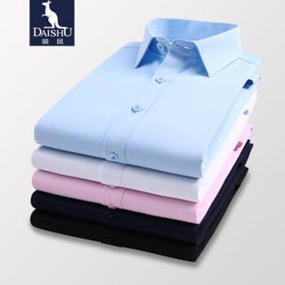 袋鼠 男商务纯色免烫短袖衬衫