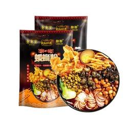 柳柳 柳州螺蛳粉 330g*2袋