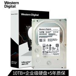 西部数据(WD)企业级PMR CMR垂直磁记录 7200转 10T空气盘(WUS721010ALE6L4)