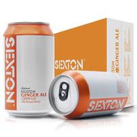 赛克斯盾(Sexton)苏打汽水 干姜汽水饮料 气泡水 调酒净饮  330ml*24罐 整箱装 *3件