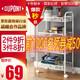 杜邦(DU PONT)厨房置物架 多层收纳架可移动小推车储物客厅浴室卧室落地 四层(白色) 39.8元(需用券)
