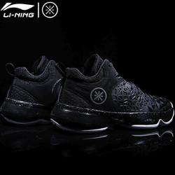 LI-NING 李宁 ALL DAY 5 ABPQ015 男子篮球鞋